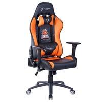 Agora você, fã de e-sports, pode ter em casa a exclusiva cadeira gamer dos ninjas da KaBuM!: a Cadeira Gamer Husky KabuM eSports! com design moderno e