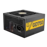 Fonte NOX HUMMER GOLD, 750W, ATX, 80 Plus Ouro NXHUMMER750GD