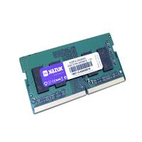 A memória é um componente do computador que oferece acesso de curto prazo a dados. Para carregar aplicativos, jogos, navegar na web ou editar document