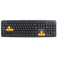O teclado gamer Basic 0551 Bright possui design pratico e eficiente, com 107 teclas, conexão USB, 8 teclas de destaque, padrão brasileiro ABNT2, para
