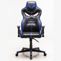 Cadeira Gamer MoobX Fire Azul A MoobX chegou para inovar o conceito de conforto, design, praticidade e ergonomia! Já imaginou jogar por um dia inteiro