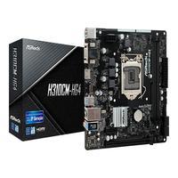 Placa-Mãe ASRock Intel LGA 1151, mATX, DDR4 - H310CM-HG4..