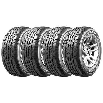 A história da Bridgestone do Brasil, uma das maiores produtoras de pneus, tem um capítulo de importância vital no Brasil De origem norte-americana, a