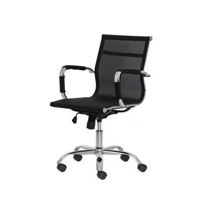 Cadeira Escritório Mesh Diretor com Base Giratória, Suporta até 120Kg, Preto