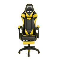 A Cadeira RACER foi desenvolvida para que os usuários tenham uma experiência extremamente confortável, mesmo que precise utilizar por muitas horas seg