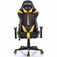 A Cadeira SUPER foi desenvolvida para que os usuários tenham uma experiência extremamente confortável, mesmo que precise utilizar por muitas horas seg