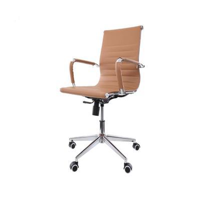 Cadeira Para Escritório Diretor Stripes Esteirinha Charles Eames EiffelPara quem deseja garantir mais conforto no dia a dia de trabalho e ainda dar um