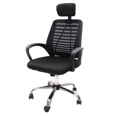 Eleve sua disposição e garanta mais produtividade no seu dia a dia de trabalho com a Cadeira De Escritório Presidente Tela Mesh Simples Com Apoio e Si
