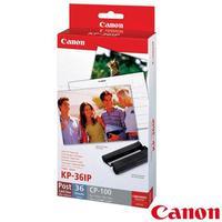 Prático e moderno, este kit para impressoras fotográficas Canon, contém 36 folhas e tinta para 36 impressões  Características   Suas folhas de papel f