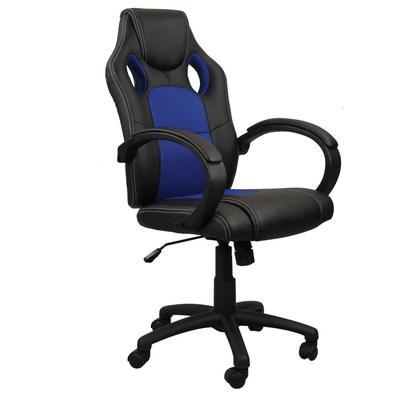 """¿ A """"Cadeira Presidente Gamer em Couro PU Pelegrin PEL-3002"""", teve seu design inspirado nos carros esportivos, sendo uma excelente opção para quem bus"""