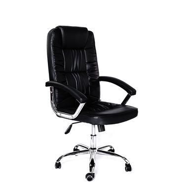 Com excelência em perfomance e confortabilidade a Cadeira Escritório Giratória Monaco foi pensada para todos os tipos de ambientes e formas de uso, é