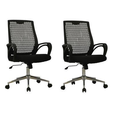 Kit 2 Cadeiras Executivas Escritório kingdom PP Preta – Gran Belo afim de proporcionar um maior conforto e elegância ao seu ambiente de trabalho, a ca