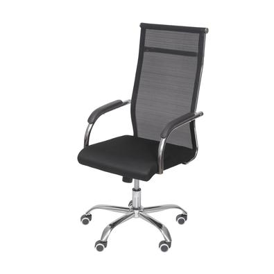 A Cadeira Diretor Mesh tem um design moderno, linhas retas que proporciona leveza no seu ambiente de trabalho! A Cadeira Diretor Mesh contam com siste