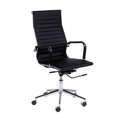 Uma cadeira diferenciada da linha office. Ideal para aperfeiçoar e deixar o seu escritório ou sala de reuniões ainda mais confortável. Este modelo é e
