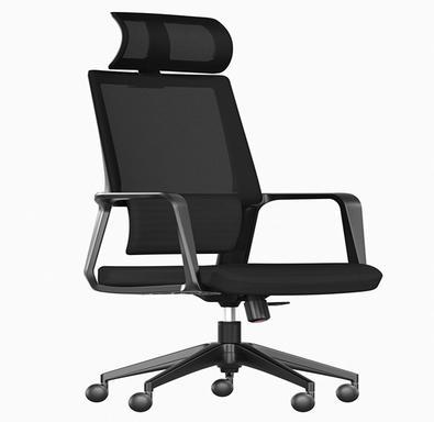 Cadeira Escritório Presidente Anatômica Milão Conforsit 4995