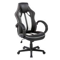 Cadeira Gamer ROYALE Preto e Branco Reclinavel com Regulagem de alturaAs cadeiras gamer da linha ROYALE trazem conforto e sofisticação para seu reduto